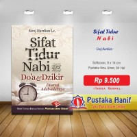 Buku Saku SIfat Tidur Nabi Doa & Dzikir Disertai Adabnya