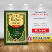 Al-Quran Tajwid Surat Al-Kahfi As-Sajdah Dan Al-Mulk