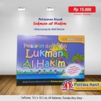 Buku Anak Pelajaran Dari Kisah Lukman Al Hakim