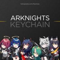 Arknights Couple Keychain