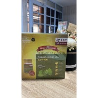 Eu Yan Sang High Strength Essence Of Chicken Ginkgo Biloba Leaf