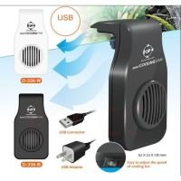 Kipas aquarium aquascape Cooling Fan chiller hangon fan