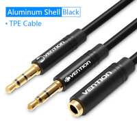 Vention Kabel Aux Audio Splitter 3.5mm Female to 2 Male 3.5mm - BBU 1m