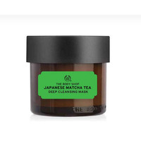 The Body Shop Japanese Matcha Tea Deep Cleansing Mask 75ml