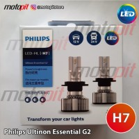 Philips LED H7 Ultinon Essential G2 Lampu Utama Putih 6500K 12V 24V