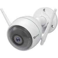Ezviz Husky C3WN Outdoor full HD IP Camera CCTV Wifi Waterproof 1080p