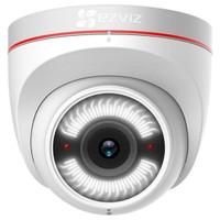 Ezviz C4W Doke 1080P Outdoor Smart Ip Camera CCTV with Active Defense
