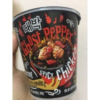 Ghost Pepper Noodle 100% Halal / Mi Korea / Maggie Mie / Mi Pedas