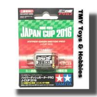 Dinamo hyper dash pro 2016 original tamiya 95092 japan cup