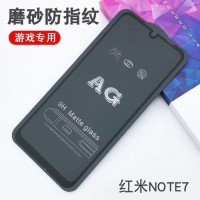 MATTE GLASS / ANTI MINYAK 5D TEMPERED GLASS XIAOMI REDMI 7A