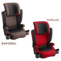 New !! Aprica Air Ride car seat red, brown