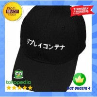 Topi Baseball Japanese Letter Katakana - Hitam