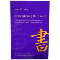 Remembering the Kanji 1 : A Complete Course on How Not To Forget the M