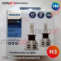 Philips LED H3 Ultinon Essential G2 Lampu Utama Putih 6500K 12V 24V