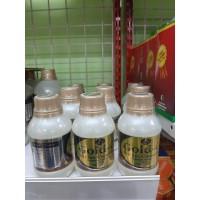 Jelly Gamat Gold G 100 ml / 100ml Jely Jeli Jelli Original Asli 100%