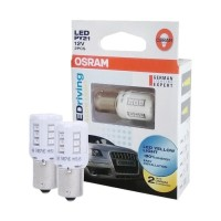 OSRAM Lampu Sein Putar LED S21 PY21W Yellow - LEDriving Std 7457YE