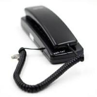 telephone sahitel S21
