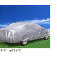 Body Cover Sarung Baju Selimut Mobil Universal KOTAK