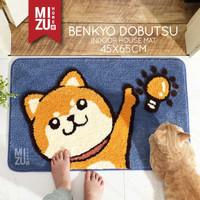 BENKYO DOBUTSU Indoor House Mat Keset Bulu Rumah Kamar Anti-Slip 45x65 - SMART DOG