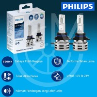 PHILIPS LED HIR2 HL Ultinon Essential G2 12V/24V 6500K Yaris/MobilioRS