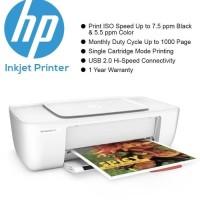 PRINTER HP DESKJET 1112 FUNCTION INKJET COLOUR