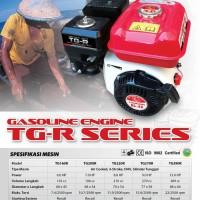 Mesin Motor Penggerak Bensin Gasoline Engine Tiger TG 200 R / Tg200R