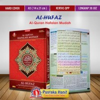 Al Quran Al Hufaz Alquran Hafalan Mudah Ukuran A5 Cordoba