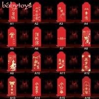 10Pcs Amplop Angpao Merah Imlek / Tahun Baru Cina Kreatif untuk