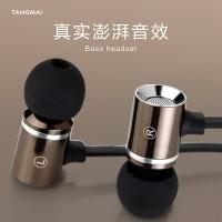 Tang F0 Earphone In-ear Bass Universal Bahan Metal Dengan Kabel