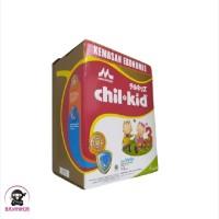 MORINAGA CHIL KID Vanila 1600g / 1600 g