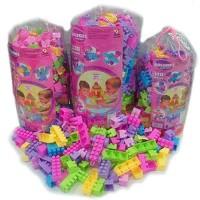Mainan Lego Balok Block Gold Kids 260pcs