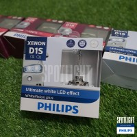 Philips D1S HID WhiteVision plus 120% 3 years warranty
