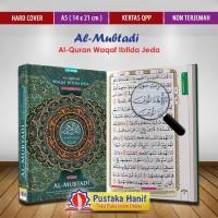Al Quran Waqaf Ibtida Jeda Alquran Al Mubtadi Cordoba Ukuran A5