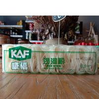 KAF Rice Stick / Flat Noodles / Kwetiau Kering 10 x 50gr