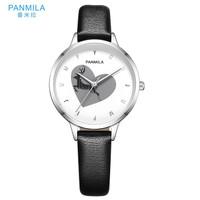 Jam Tangan Wanita Fashion Panmila Abby P0262M Original - Hitam