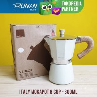 Gnali & Zani Mokapot 6 cup 300ml Krem - Moka Pot Espresso Maker 300 ml
