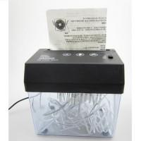 Mesin Penghancur Kertas Mini USB Paper Shredder - Black