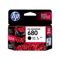 Tinta Printer HP 680 Catridge HP 680 Hitam Color Original