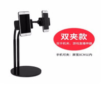 Lazypod Multi Fungsi 2 clip Holder Phone / Tripod / Stand / Lazy pod N