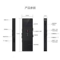Remax RP1 - Voice Recorder Perekam Suara