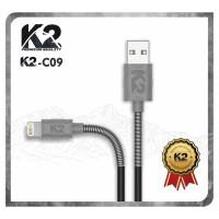 [GROSIR] Kabel Data SPRING K2-C09 K2 PREMIUM QUALITY IPHONE 2.4A