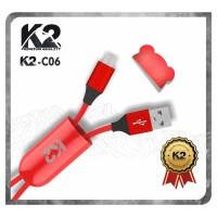 [GROSIR] Kabel Data PANDA K2-C06 K2 PREMIUM QUALITY MICRO V8 20cm