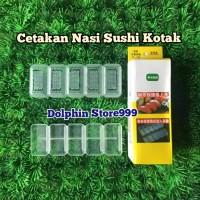 Cetakan Nasi Sushi isi 5 Kotak / Nasi Onigiri / Mold Bento