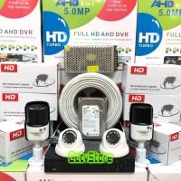 PAKET CCTV 4 CHANNEL 4 KAMERA FULL HD 1080P 5MP KOMPLIT TINGGAL PASANG