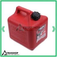 Jerigen BBM Bensin Minyak Gas - Jerry Can Gasoline - MIDWEST Ori 7.5L