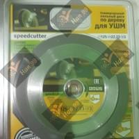 """Mata Pisau Potong Kayu 5 Inch / Cutting Disc 5"""" / Saw Blade 3T"""