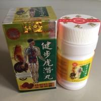 Jianbu Huqian Wan (Obat Rematik)