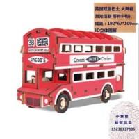 Puzzle 3D kayuMiniatur Double Decker Bus DIY