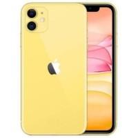 iphone 11 128gb garansi resmi