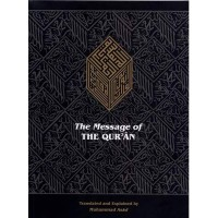 Buku The Messege Of The Qur'an - Muhammad Asad